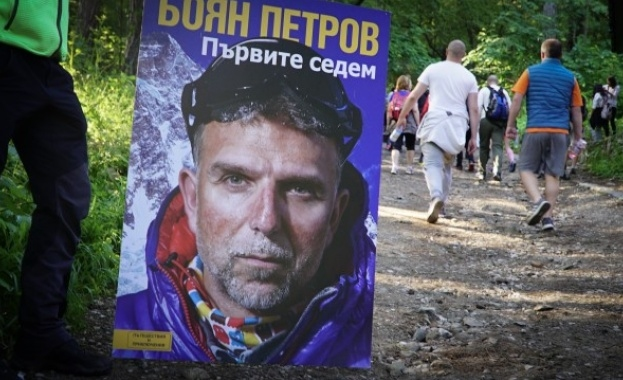 Състезание по скоростно изкачване на Копитото в памет на алпиниста