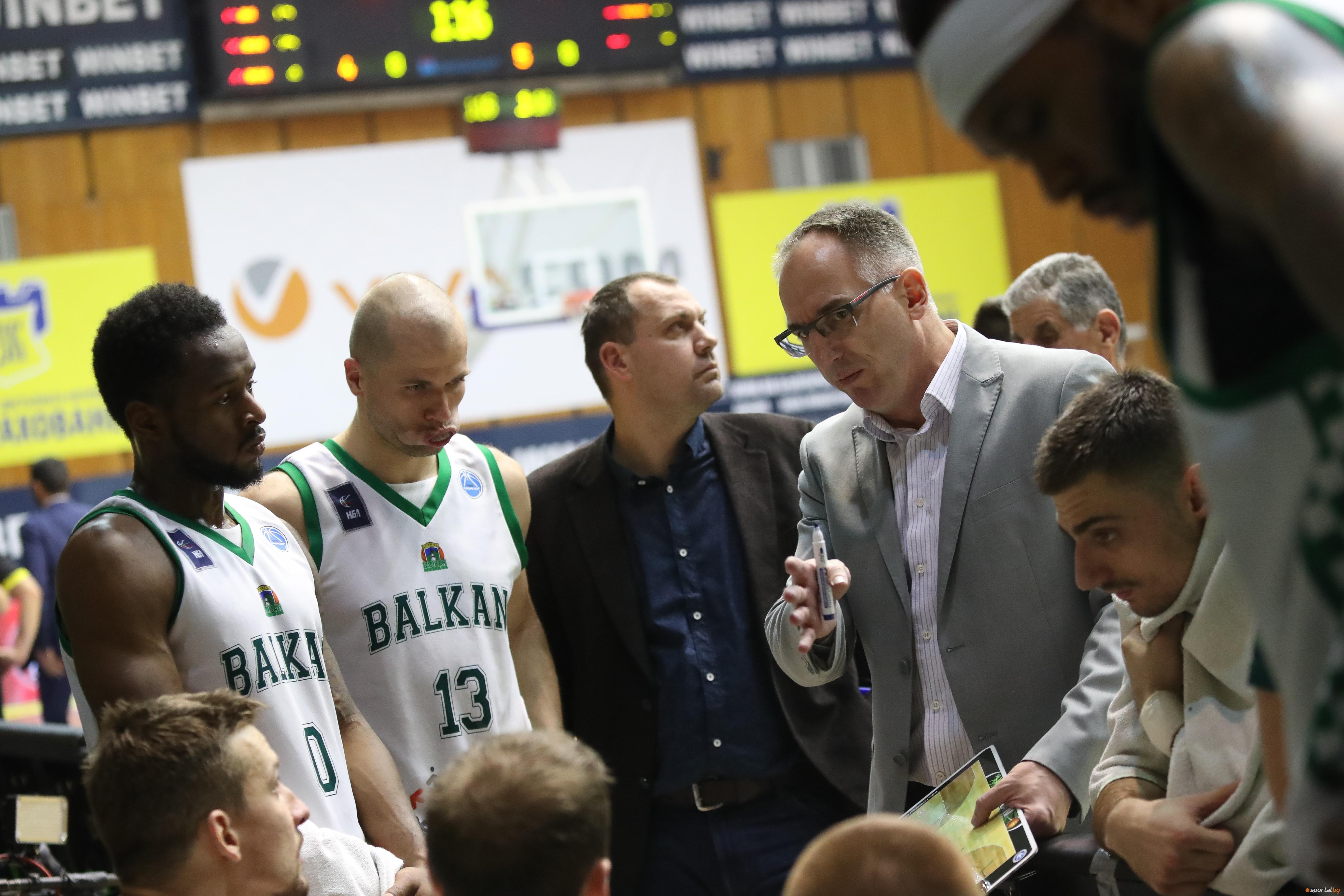 Балкан победи Ямбол в една от последните контроли на тима