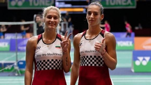 Българските състезатели спечелиха четири златни и два сребърни медала от