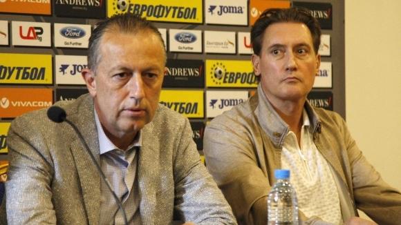 Вицепрезидентът на Българския футболен съюз Атанас Фурнаджиев очаква поне петима