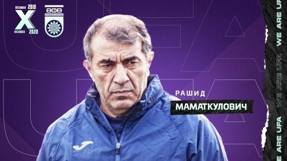 Опитният специалист Рашид Рахимов беше назначен за старши треньор на