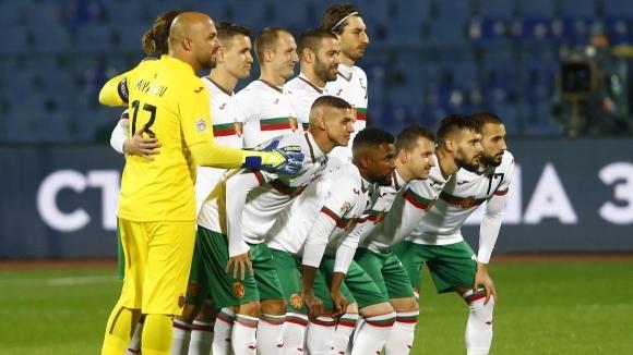 Поредна порция неуспешни мачове на националния отбор на България и