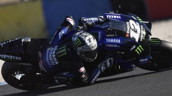 Маверик Винялес (Yamaha) записа най-доброто време в първата свободна тренировка