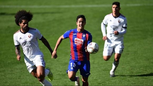 Отборите на Ейбар и Осасуна направиха 0:0 в първия мач