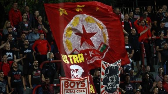 Феновете на ЦСКА-София, които ще подкрепят червените на стадиона по