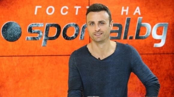 Най-добрият български футболист от последните години Димитър Бербатов ще се