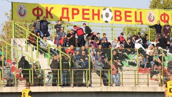 Наставникът на Дреновец Александър Петров обяви, че мачът срещу ЦСКА