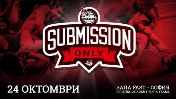 Тази събота в столичнатазала FASTще се проведе граплинг състезанието Submission