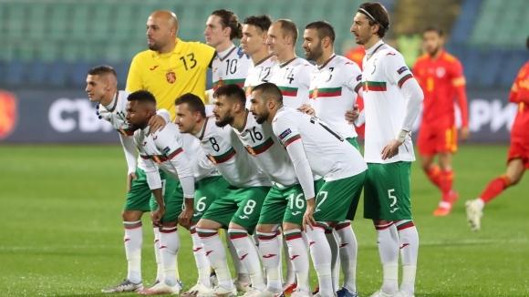 С 6 места по-надолу е българският национален отбор по футбол