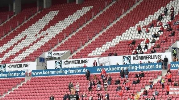 Майнц ще допусне 100 души на стадиона си срещу Борусия