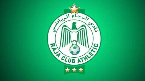 Вторият мач от полуфиналите в африканската Шампионската лига между египетския
