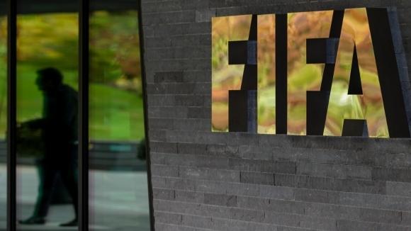 Световната федерация по футбол (ФИФА) обяви днес, че е спечелила