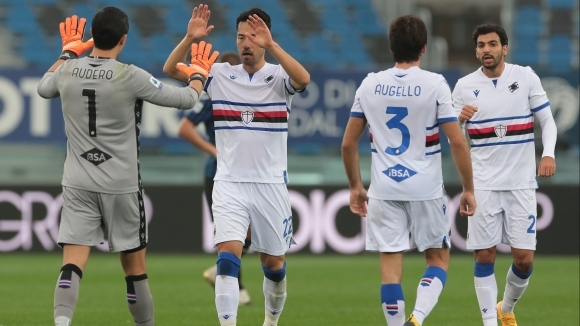 Отборът на Сампдория постигна изненадваща победа с 3:1 при гостуването