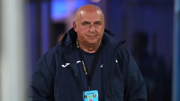Георги Тодоров подаде оставка като треньор на Левски! Наставникът на