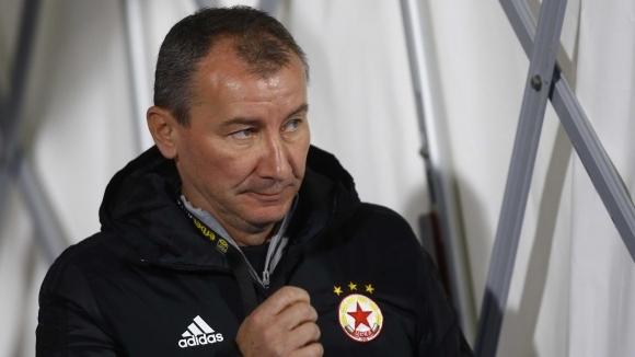 Наставникът на ЦСКА-София Стамен Белчев обяви след гостуването на тима