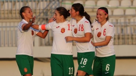 Женският национален отбор отстъпи на Сърбия с 1:2 в приятелска