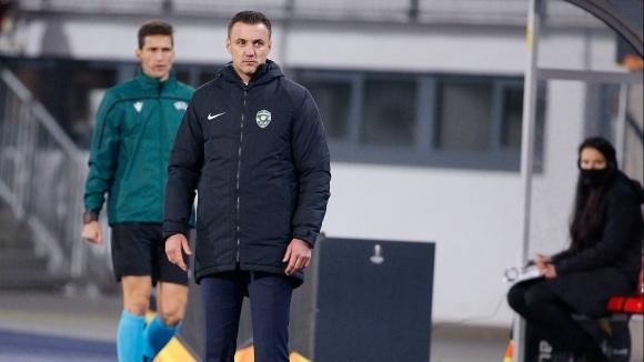 Временният треньор на Станислав Генчев говори след поражението на тима