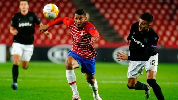 Отборите на Гранада и ПАОК завършиха наравно 0:0 на