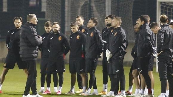 Футболистите от националния отбор на България проведоха последното си занимание