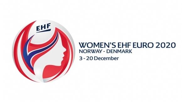 Норвегия няма да може да приеме мачове от европейското първенство