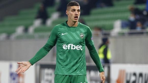 Нападателят на Лудогорец Кирил Десподов обяви след поражението с 0:4