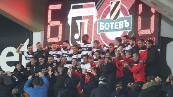 Фенове и футболисти на започнаха с празненствата по повод историческия