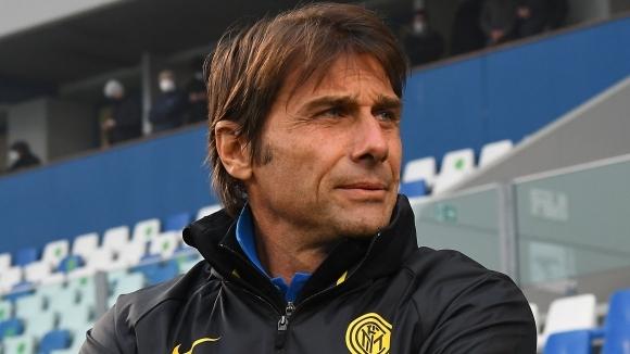 Наставникът на Интер Антонио Конте е категоричен, че отборът е