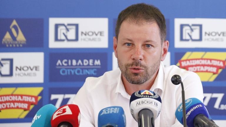Директорът на школата Йончо Арсов ще предостави доклад на ръководството