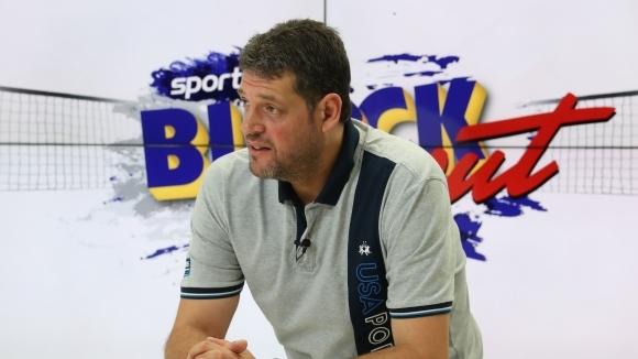 Пламен Константинов, който е начело на волейболния Локомотив Новосибирск, е