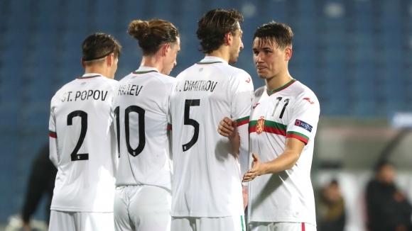 Българският национален отбор ще започне с два домакински мача срещу