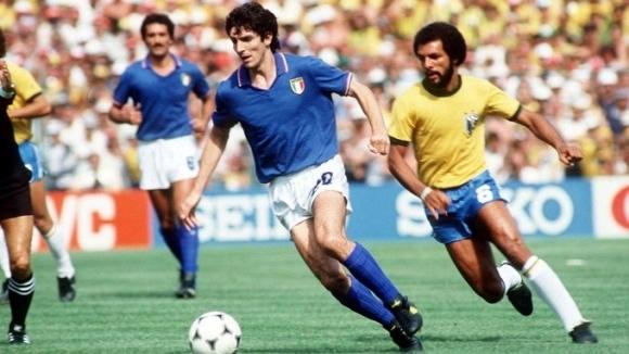Един от най-великите италиански футболисти - Роберто Баджо, се сбогува
