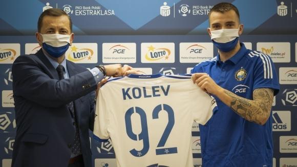 Полският Стал (Миелец) официално обяви трансфера на Алекс Колев. Договорът