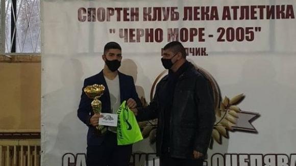 Валентин Андреев беше избран за Атлет №1 на СКЛА Черно