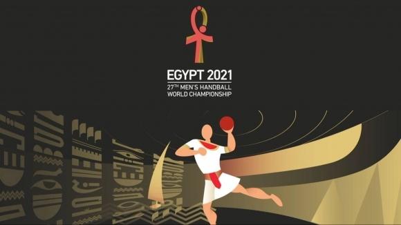 Всички мачове от започващото през новата седмица в Египет Световно
