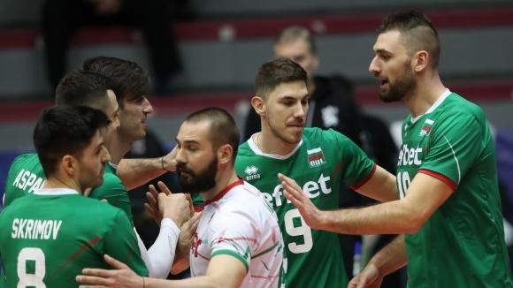 Волейболистите от националния отбор на България за мъже излизат днес