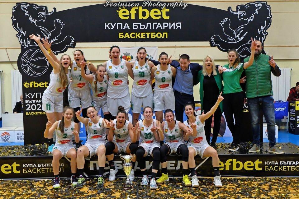 Берое победи гостуващия Партизан (Белград) с 86:68 (22:14, 14:22, 28:15,
