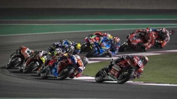 Съюзът на отборите в MotoGP (IRTA), Международната мотоциклетна федерация (ФИМ)