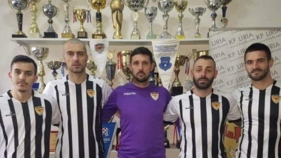 Косовският ФК Лирия представи официално двама българи. Това са и