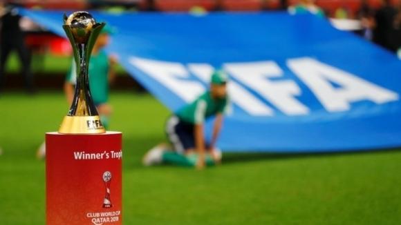 Оукланд Сити няма да участва на Световното клубно първенство другия