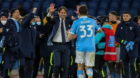 Воденият от Симоне Индзаги Лацио постигна впечатляваща победа с 3:0