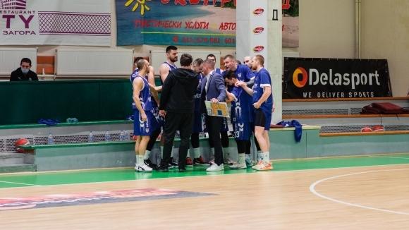 Баскетболният отбор на Спартак (Плевен) спечели дербито на опашкарите в
