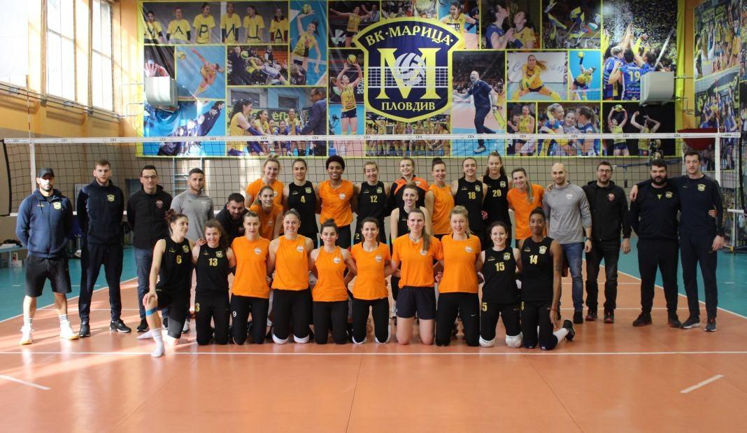 Волейболният шампион на България Марица (Пловдив) загуби от румънския КСМ