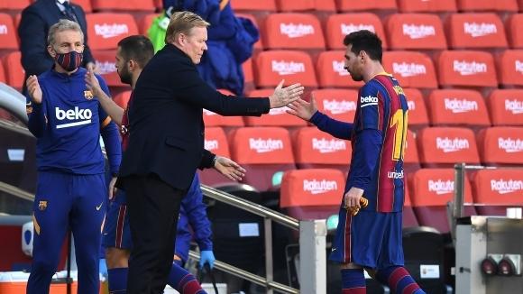 Наставникът на Барселона Роналд Куман изрази надежда, че суперзвездата на