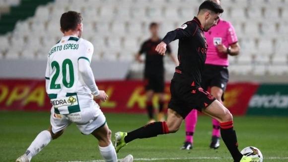 Отборът на Реал Сосиедад стана поредният 1/8-финалист в турнира за