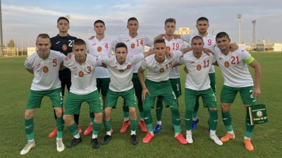 Юношеският национален отбор на България до 19 години ще проведе