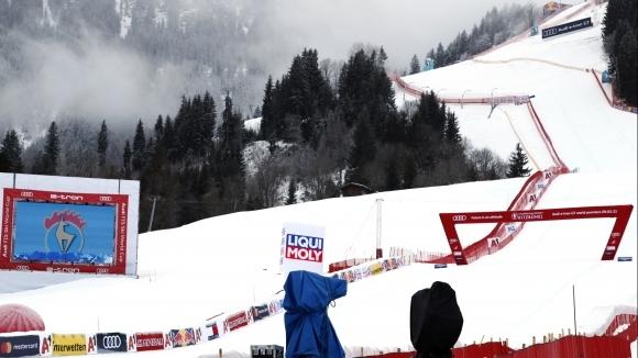 Второто спускане от програмата за Световната купа по ски-алпийски дисциплини