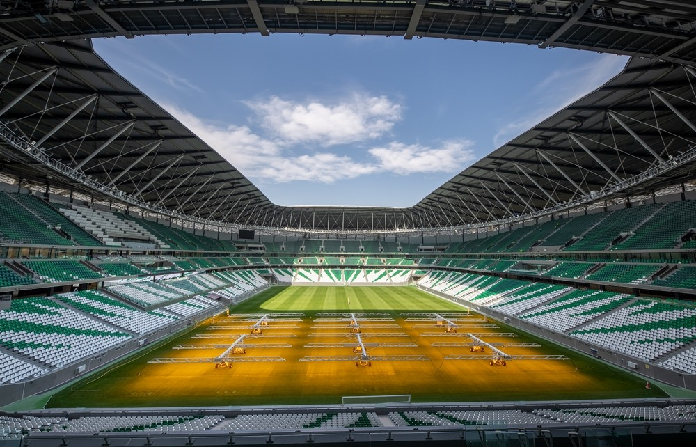 Привърженици ще имат право да присъстват на мачове от Световното