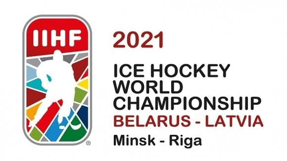 Латвия е готова да проведе сама световното първенство по хокей