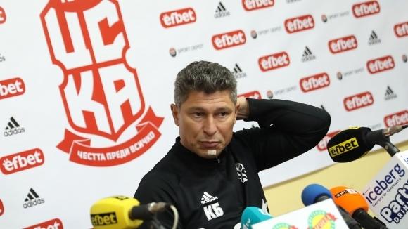 Главният мениджър на ЦСКА 1948 Красимир Балъков коментира представянето на