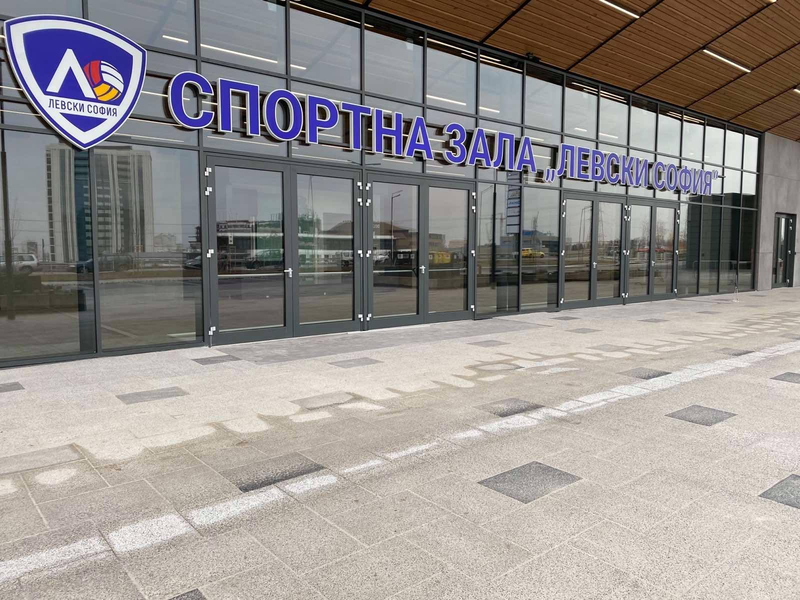 Новата спортна зала